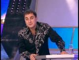 БАК-Соучастники - Фристайл (КВН Высшая лига 2009. Спецпроект. Отборочная игра)