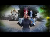 Новороссия ТВ с наступающим 2016 годом!