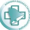 Клиника биоакустической коррекции