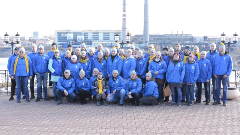 Энергетики кемеровских энергопредприятий СГК присоединились к общественному дивжению ПРАВОНАУГОЛЬ