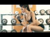 Мотивация спорт и музыка для фитнеса. Тренировка для женщин
