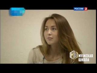 Теймур Абуд тренер по знакомствам и построению отношений провел мастер-класс для России 2