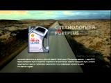 Моторное масло Shell HELIX ULTRA с технологией PurePlus