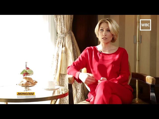Женский монолог. Ася Рязанкина - основатель и генеральный директор Russian Fashion Roots