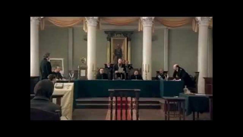 Суд присяжных оправдывает В.И. Засулич (12 апреля 1878)