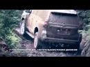 Реклама Тойота Ленд Крузер Прадо 2014 - Превосходство очевидно