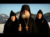 ОТШЕЛЬНИКИ - Фильм 2. Отражение неба