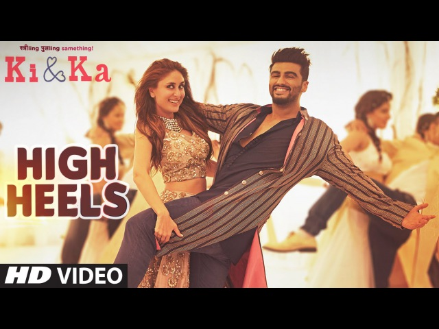 HIGH HEELS TE NACHCHE Video Song | KI KA | Meet Bros ft. Jaz Dhami | Yo Yo Honey Singh | T-Series