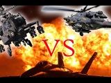 Apache vs Ми-28н Ночной охотник .