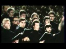 Matfej Mormyl Chor der Mönche aus Sagorsk O eingeborener Sohn 1990