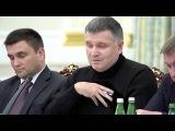 Аваков плеснул водой в лицо Саакашвили ( оригинал
