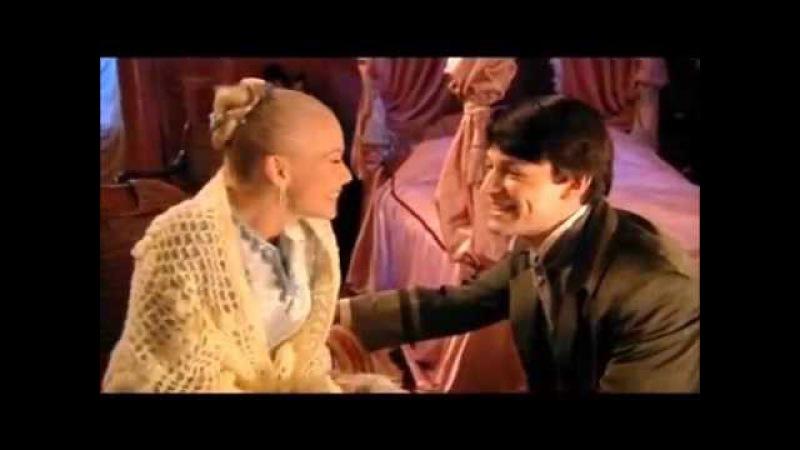 Бедная Настя (Анна и Владимир) - Всегда