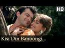 Kisi Din Banoongi Main Raja Songs Madhuri Dixit Sanjay Kapoor Udit Narayan Alka Yagnik