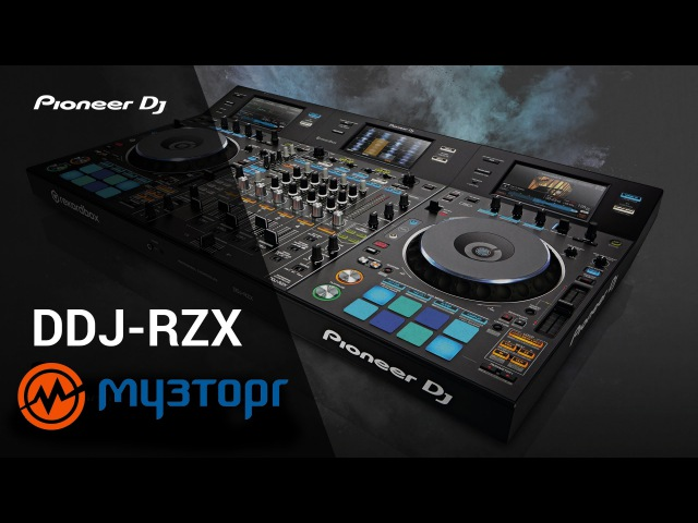 Pioneer DDJ-RZX - Контроллер с возможностью микширования видео