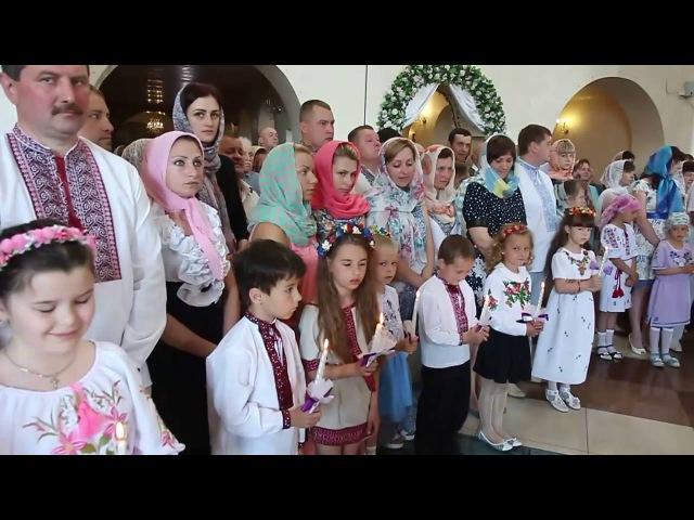 Перша сповідь у Свято- Благовіщенському Соборі місто Ковель 29.05 2016р.