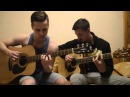 Puff Daddy Faith Evans Feat. 112 - I'll Be Missing You (cover, отрывок)
