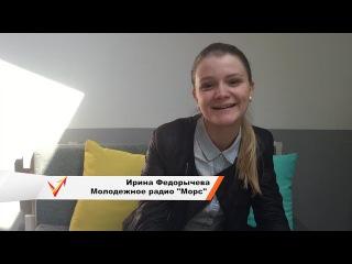 Ирина Федорычева. Молодежное радио