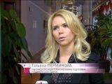 Новости Ярославля. Коротко о главном 12.02.2016