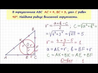 Задача В8 № 27933 ЕГЭ-2015 по математике. Урок 147