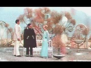 Король-Олень. (1969).