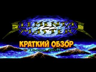 Elemental Master - краткий обзор игры