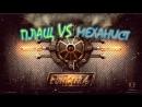 Fallout 4 Прикол встреча с Механистом в образе серебряного плаща Automatron