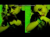 «Со стены друга» под музыку MOYYO - Селфи На Айфон. (A Ruchkin Remix 2015). Picrolla