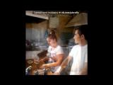 рабочии дни)))) под музыку DFM RADIO - The Wanted - Chasing The Sun (Hardwell Radio Edit)(DFM MIX) httpwww.dfm.ru. Picrol