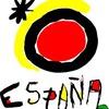 Испанский язык в Серпухове