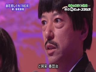 Gaki No Tsukai #1300 (2016.04.10) - Itao's 3rd Lip Sync Hit Studio (帰ってきた 夜の口ぱくヒットスタジオ)