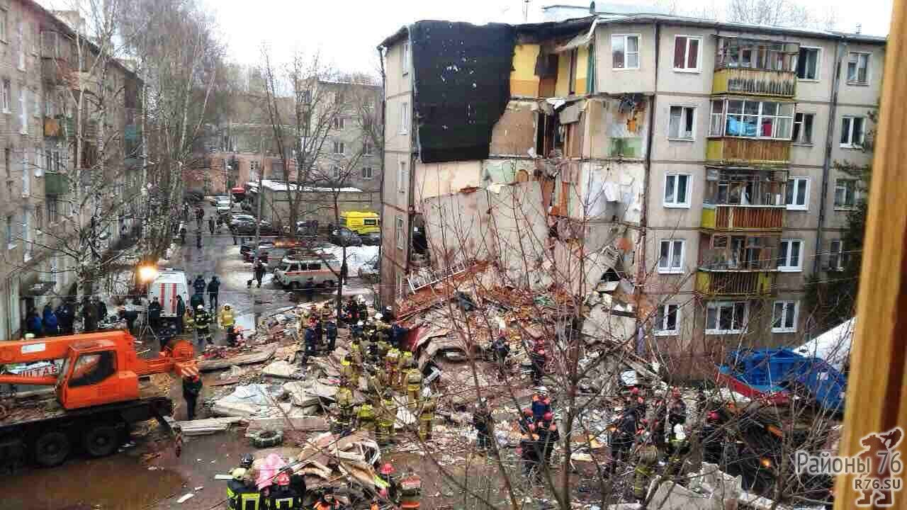 Сейчас дом на шестой железнодорожной снесен, пострадавшие жильцы получили денежные компенсации и новое жилье.