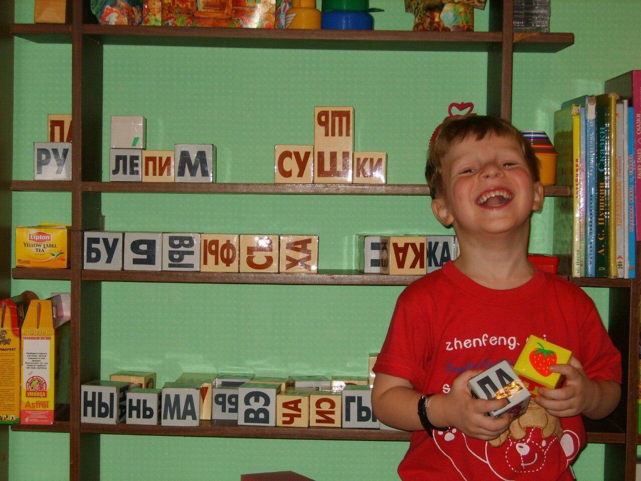 Выросли из кубиков Зайцева?