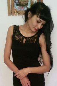 Аэлита Гайсина