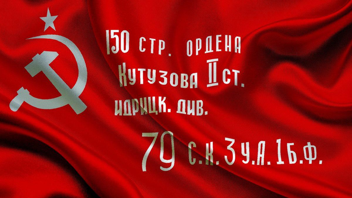 Парад Победы в Сызрани 2016
