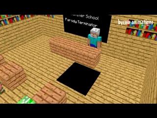 Minecraft Мультики - Школа монстров Терминатор (Майнкрафт Анимация)