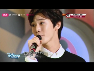 Koeun & Doyoung - Beauty And The Beast (Mickey Mouse Club)