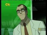 Великий Человек-Паук 1 сезон 11 серия дубляж