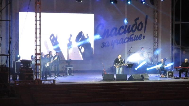 Давай за жизнь группа ЛЮБЭ г Волгоград 22 05 2016