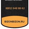 BIZON (100% защита шин от проколов )