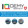 IQDEMY Russia