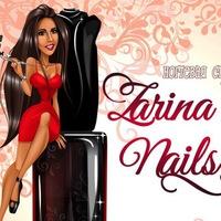 Интернет магазин женской одежды - ZARINA