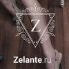Zelante - пошив одежды на заказ
