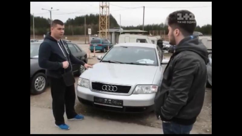 Найбідніша країна Європи. З найдорожчими авто в Європі. А ми переживаємо про безвізовий режим