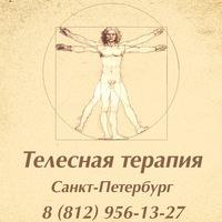 internet-intim-magazini-v-krasnoyarske