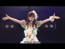 AKB48. Candy. (русский перевод)