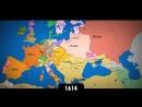 Изменение границ Европы за последнее тысячелетие