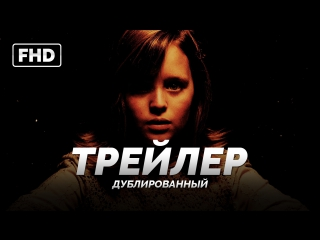 DUB | Трейлер: «Уиджи. Проклятие доски дьявола / Ouija: Origin of Evil» 2016