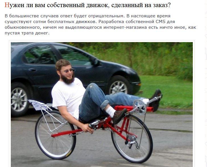 Илья Ильинский |