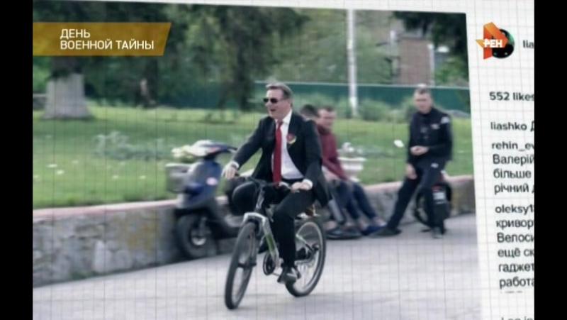 День Военной тайны с Игорем Прокопенко. Часть 3. Кусок 2. (2016.09.11)