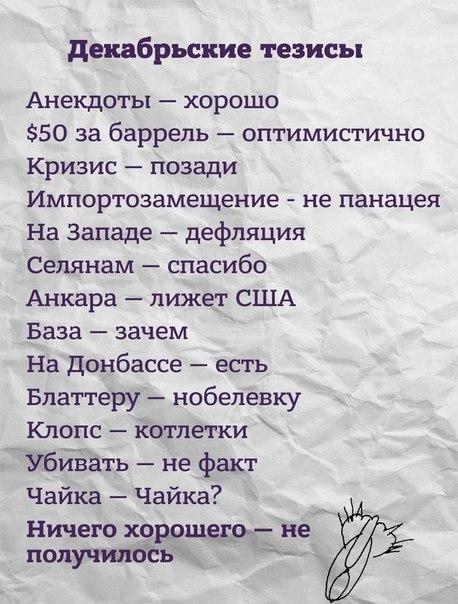 http://cs630227.vk.me/v630227799/6eeb/bxg-KXhllgI.jpg